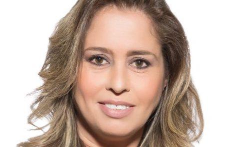 """חברת המועצה עו""""ד כנרת כהן מונתה לתפקיד סגנית ראש העירייה"""