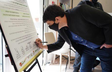 ראש עיריית הוד השרון וראשי רשויות נוספים חתמו על אמנה למאבק במשבר האקלים
