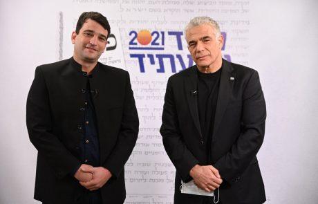 ראש העיר אמיר כוכבי הצטרף למפלגת יש עתיד