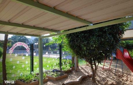 הגן שלנו ירוק