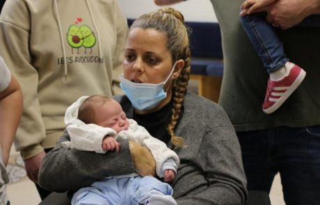 ברית מרגשת נערכה במרכז הרפואי לשיקום לוינשטיין