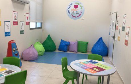 חדר הת-חברות חדש בבית הספר בגין